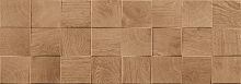 Плитка настенная Porcelanosa Taco Oxford Natural 316x900